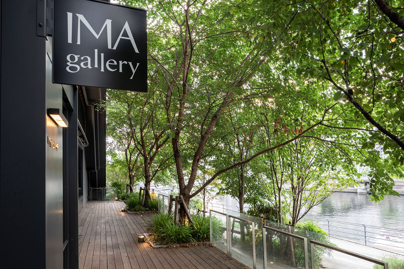 IMA gallery | cafe